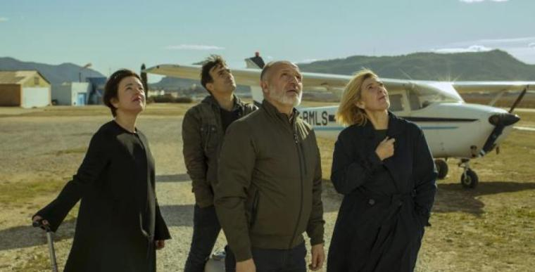 OLVIDEMOS DE SER TURISTAS 3D en elTeatro Español