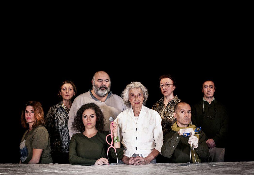 QUIRÓFANO en el Teatro María Guerrero
