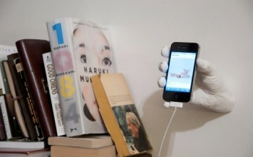 Giveaway | Harry Allen Hand Dock for iPhone from Design Public