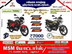 "MSM Motors - Festive Offer !! Celebrate with ""Hero"""