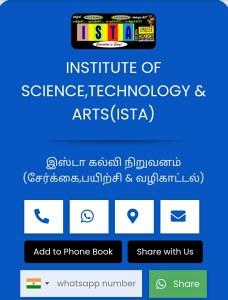 ISTA Education