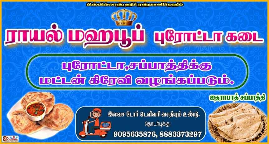 10161907-7839-4497-92fd-4fb77c3df60d