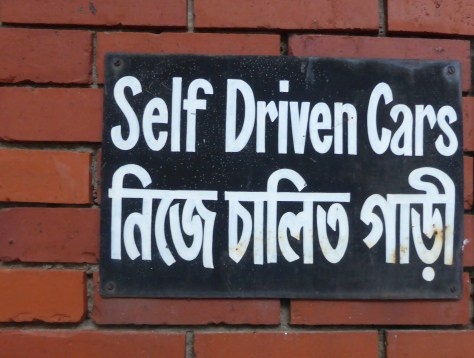 """Sign of life in Dhaka where many people do not """"self drive."""""""
