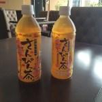 沖縄の有名なお茶といえば、さんぴん茶。名前の由来や効能。通販でも購入可能。