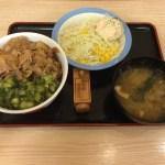 【錦糸町】松屋 錦糸町北口店、牛めし、カレー、定食という3本柱をお得に食べよう。
