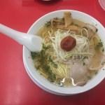 【南行徳】ラーメン魁力屋 南行徳店で、梅しそラーメンを食べてきた!!【ラーメン】