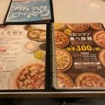 【小豆沢】オリーブの丘 小豆沢店 、サイゼリヤを超える高コスパのイタリアン!!