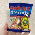 【人気のグミ】ハリボー スターミックス(HARIBO)、あごの強化、肥満防止、脳によい刺激を与える!!