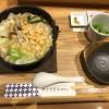 【福岡県】博多やりうどん別邸 空港店 、博多もつ鍋うどんを食べてきた【福岡空港】