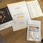 【AKIPURE】創業210年の養蜂問屋が開発した指定医薬部外品【ローヤルゼリーA錠】