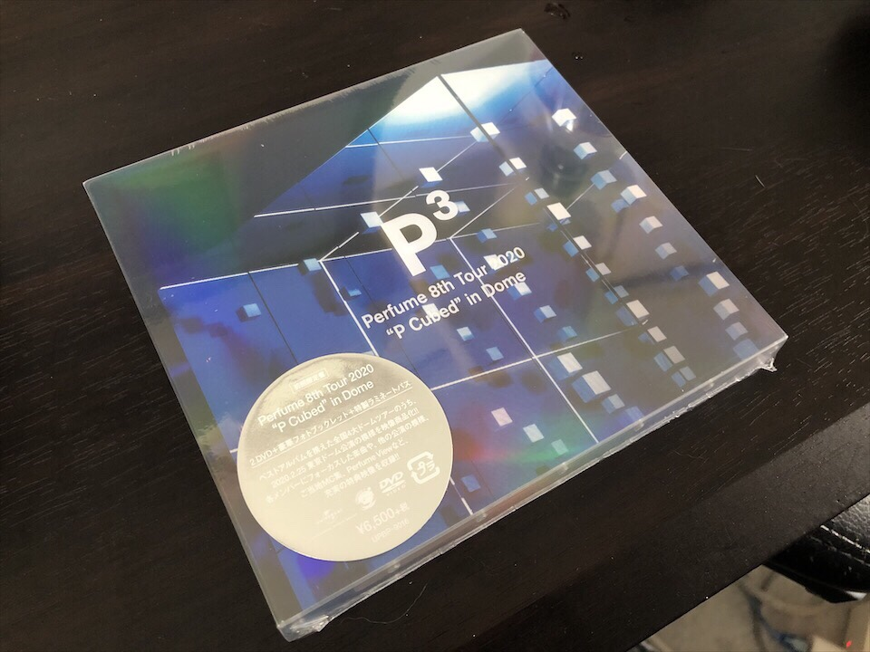 """『Perfume 8th Tour 2020 """"P Cubed"""" in Dome』のDVD"""