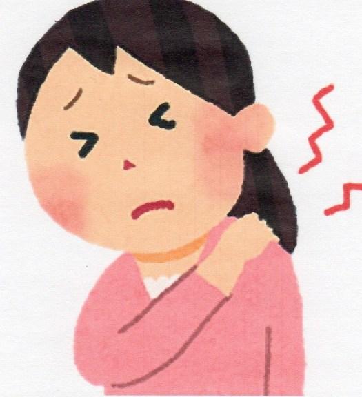 首肩こりや偏頭痛に整体