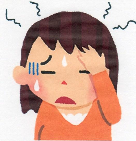 危険な頭痛とは