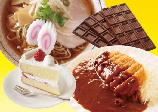 ダイエットの基本原則(食事2)