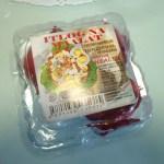 フィリピンの塩辛いゆで卵と妻の貧乏物語 イトログ・ナ・マアラットItlog na maalat