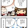 有田とマツコ…テレビ出演が決まり「つけまつけるフィリピンつま」!?