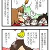 『日本のバナナ食べないよ!』その理由とは