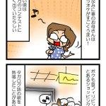 YouTubeで話題のフィリピンのカラオケ少女ゼンディー・ローズ世界デビュー!