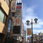 新しい在留カードの申請に静岡市の入国管理局へ行ってきました