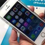 ついにiPhone5sに機種変更!アマゾンで買ったHighend berryクリアカバーの3つのうれしいところ♪