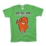 【ソーセー人がTシャツになりました!】お弁当の新たな主役ソーセー人ゆるキャラ系デザインTシャツ