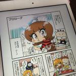 【朗報】フィリピンかあちゃん奮闘記Kindle版がいつのまにか発売されてた!