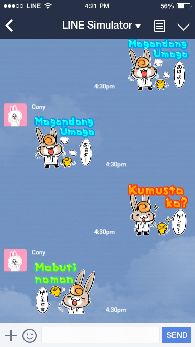 LINE StickerSimulator (8)