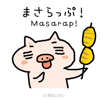 sticker_554044