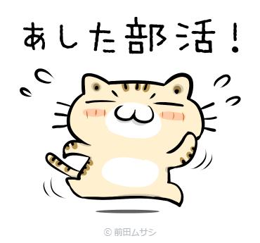 sticker_722431