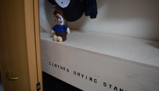 洗濯物干し棚をDIYして微妙な空間を押し入れる