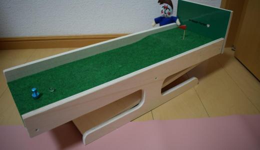 パターゴルフボードゲームを作ろう!