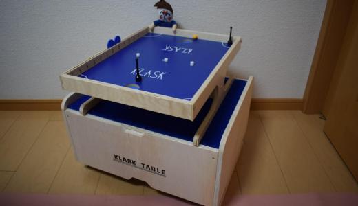 KLASK(クラスク)テーブルを作ろう!