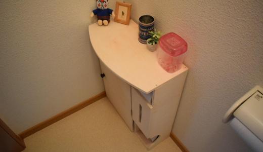 トイレ棚DIY!ペーパーストックも収納もこれでバッチリ