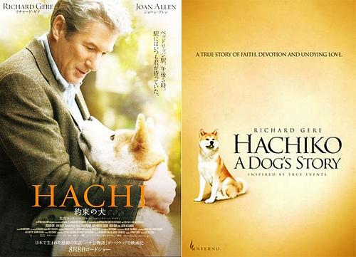 Film Hachiko-buat baju futsal