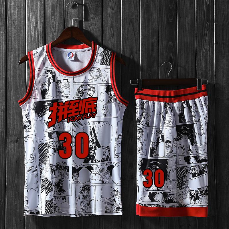jersey printing basket