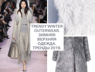 winter outerwear trends