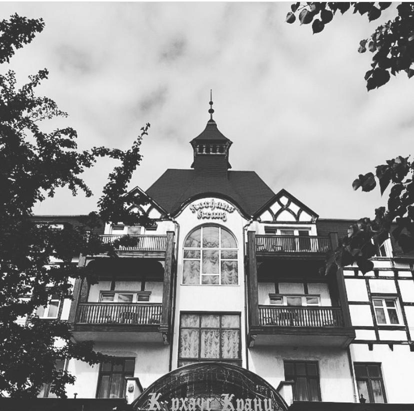 отель курхаус в зеленоградске балтийское море