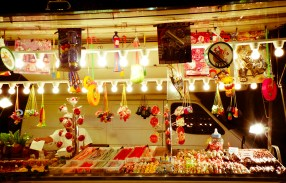 Dulces Feria