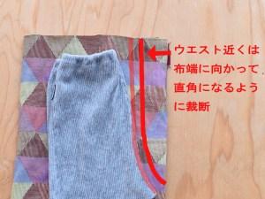 ++SOR_0097のコピー