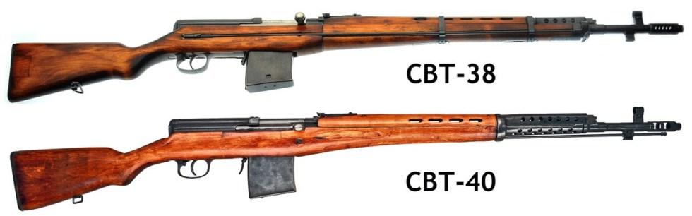 Сравнение внешнего вида СВТ-38 с модификацией
