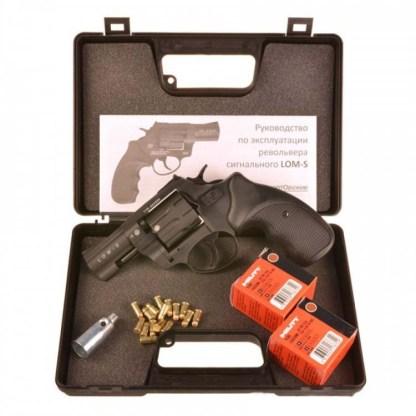 Сигнальный револьвер LOM-S