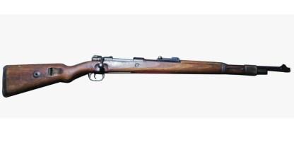 mauzer-98k-skhp-original