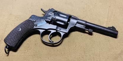Охолощенный револьвер Наган 1927 года №7779, клеймо С.С.С.Р