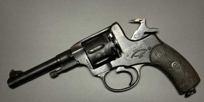 Охолощенный револьвер Наган Царский 1916 года №25289 Тульский Импер. Петра Велик.