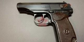 ПМ-СХ (Молот Армз) Охолощенный ПМ (Пистолет Макарова) Прямая Рама 1954 года №ВС1424