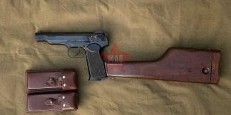 Охолощенный АПС-СХ (Автоматический Пистолет Стечкина) Р-414 (№549, 1954г.)