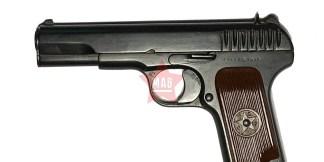 Пистолет ТТ СХП охолощенный РОК (ТТ33-О-СХ) 2021 года