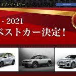 スクリーンショット 2020-11-04 16.24.38