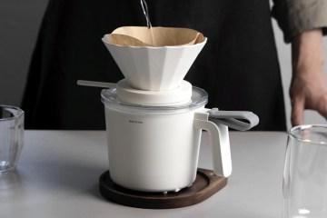 Draw by Drip – 讓你輕鬆沖出一杯完美咖啡!