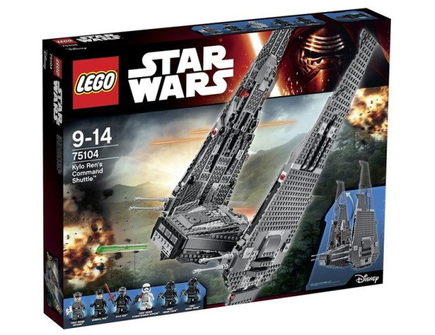 lego-star-wars-kylo-rens-command-shuttle